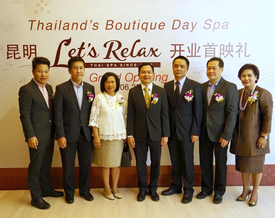 Let's Relax Spa เปิดตัวสาขาแรกในต่างประเทศ Let's Relax สาขา Kunming